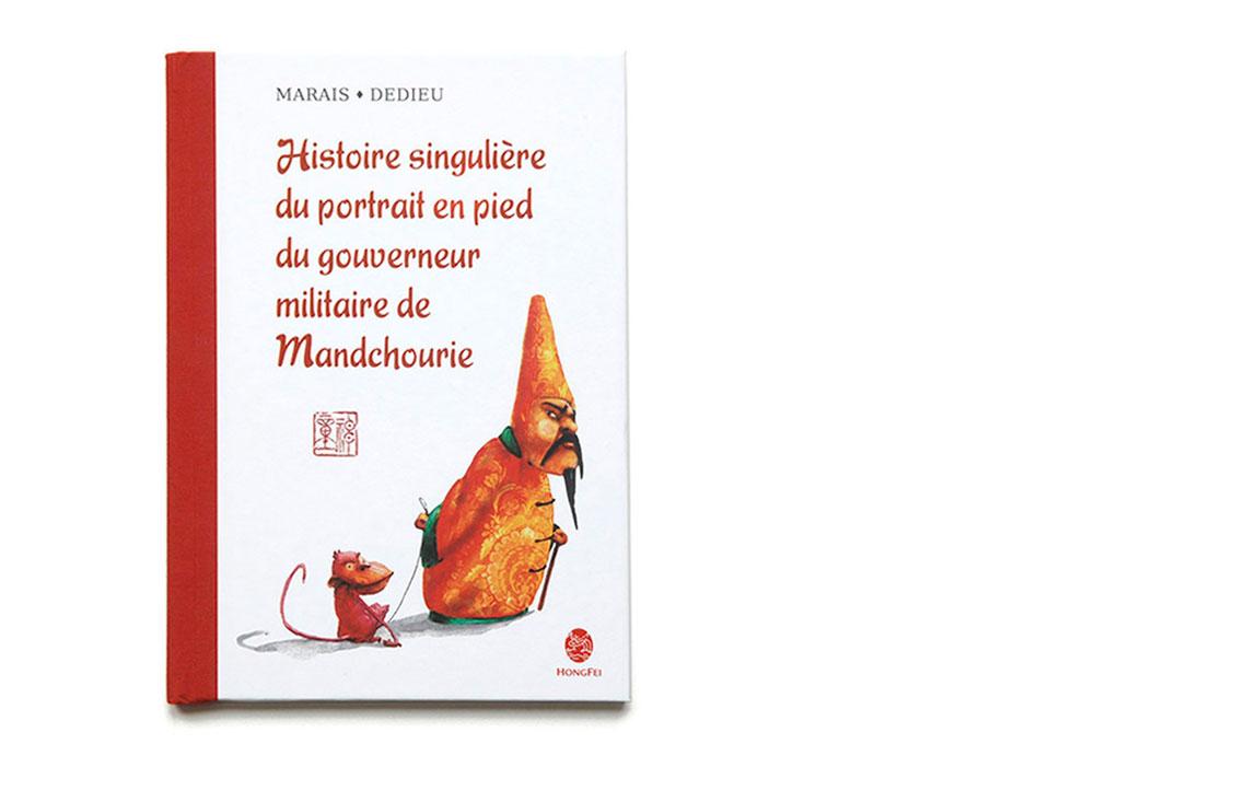 Histoire-singuliere-du-portrait-en-pied... -Frederic-Marais-et-Thierry-Dedieu